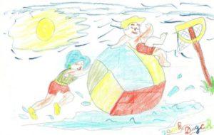 Jeux de plage 1955 (8 ans)
